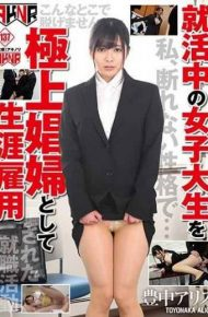 FSET-768 Employment Lifetime Employment Toyonaka Alumni As A Supreme Prostitute Girl College Studying At Work