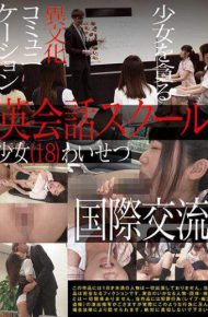 IBW-641Z English School Girl Girl Indecent International Exchange