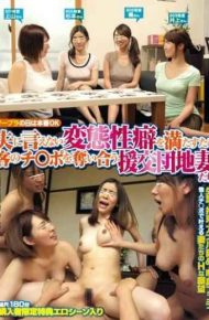 TIN-020 Enkou Apartment Wife Who Compete For Ji Po Of Customers To Meet The Transformation Propensity That Can Not Be Said To Husband