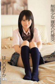 SOE-962 EnKou Hoshino Asuka Cuckold Uniform Girl