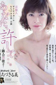 SSPD-135 Entertainer Barely Girl Mochizukiru Beauty Starring You Forgive .neighbor Of Lust 2