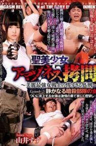 DBER-019 Episode-2 A Woman Quietly Assassinating Unit The Girl Who Is On Fire Finally Seems To Be Sad And Convulsing At The End Of Passion … Tsuyoshi Yamai
