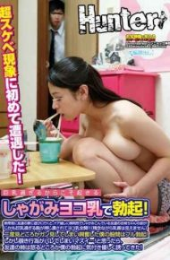HUNT-879 Erection In Horizontal Milk Squatting Occur Simply Because Too Big! If You Go To Play In A Friend's House On A Tropical Night The Figure Of My Sister Friends That Are No Better Than Crouched Down Naked Through The Door Is! Besides Horizontal Fully Open Breast Milk Too Big Tits Are Crushed! ! I Do Not See The Nipple Unfortunately
