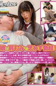 HUNT-723 Erection Unintentionally Massaging Daughter!daughter Coming To The Shoulder Fir Spoiled Only When You Want To Be Spending Money Even Though He Is Not Even Barely Talk Everyday.it Should Still Be A Happy Time Can Not Stand The Temptation Of The Devil That Feeling Of Chest Hitting The Back And Even The Skirt Of The Unconscious It Sucks As A Parent But Erection!