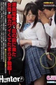 HUNT-756 Erection Will Not Accumulate Women Who Came Before Crowded Train In The Eye Is More Than Cute!train Crowded At Rush Hour.destination That You Arrived By Being Pushed To Push The Front Of The School Girls Of Ultra-throat Strike!limit Of Patience Just To Smell The Smell Of Hair!erection Will Not Accumulate! !to Ass Girl Many Times In The Shaking Of The Train
