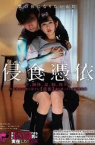 SDDE-554 Erosion Possession Fuselage Legs Brain All Body.A Man Holding A Gradual possession To The Girl's Body Containment Record.