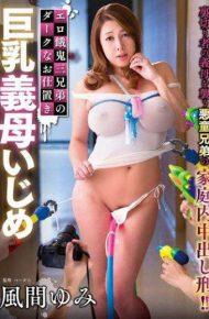 VENU-493 Erotic Brat Three Brothers Of Dark Punishment Busty Mother-in-law Bullying Kazama Yumi