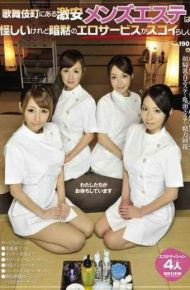 IENE-223 Erotic Services Seems To Be Implicit But Dubious Amazing Cheap Men's Beauty In The Kabukicho