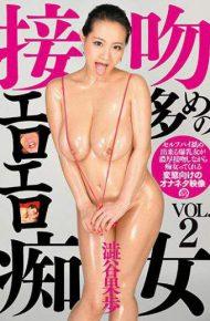 DDB-321 Eroticrotic Slut With A Lot Of Kisses Shiko Shibuya