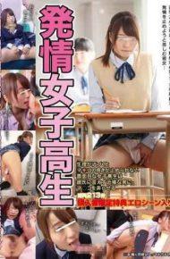 TIN-018 Estrus School Girls