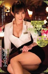 MIDE-600 Esuwan Exclusive Moody's Popular Series Ultra High-end Small Devil Men's Beauty Salon Kojima Minami