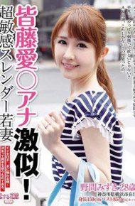 AVKH-060 Everyone Fujiai Ana Super Similar!ultra-sensitive Slender Young Wife
