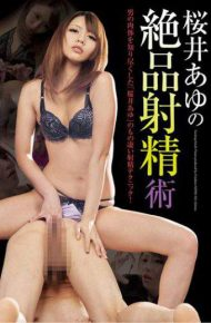 NFDM-343 Excellent Ejaculation Surgery Sakurai Ayu