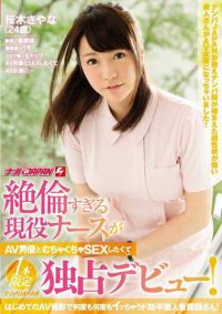 NNPJ-262 Excessive Acting Nurse Debuts With AV Actress To Make A Sex Toy SEX 1 Nampa JAPAN Exclusive Debut! Do Not Be Afraid Again And Again Over The First AV Shoots Shinpei Amateur Nurse! Sayaka Sakuragi