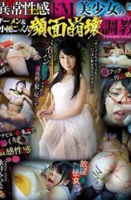 NITR-411 Extraordinary Sensation Do M Cumshot Of Beautiful Girl &amp Piss Cum Slump Face Breakup Miina Nagai