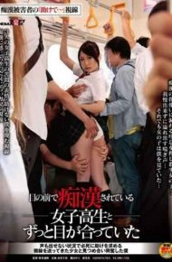 SDMT-504 Eyes Met And Had Much School Girls Are Groping In Front Of Your Eyes