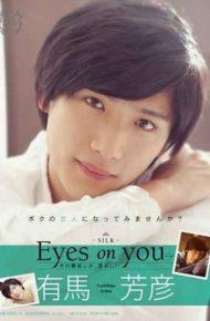 SILK-074 Eyes On You Yoshihiko Arima