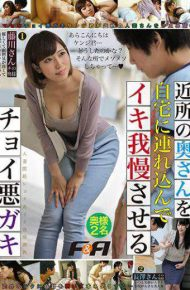 FAA-183 FAA-183 Take A Neighbor's Wife To Her House And Make It Impossible Choi Bad Kid
