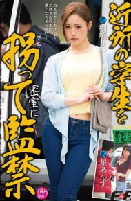 FAA-243 FAA-243 Abducting Confinement In A Closed Room By Abandoning The Neighbors' Students