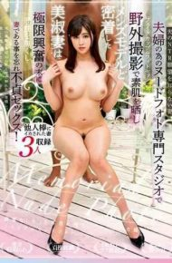 WA-393 Fake Couple Photo Session At A Nude Photo Expert Studio For My Wife And Married Couple Who Do Not Know The Husband 's NTR Desire.Beautiful Married Woman Who Exposed Bare Skin By Outdoor Shooting And Closely Attached To The Men's Model Lost Reason And Lost Reason And Forgotten That She Was A Wife Unfaithful Sex!