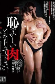 YAL-106 Famed With Embarrassing Meat Ichibashi Erina
