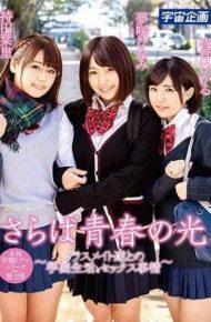 MDTM-497 Farewell To The Elementary School Light School Life With Classmates And Sex Circumstances – Himasaki Yumeizaki Shiori Mochida Hikaru Minagami