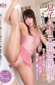HBAD-217 Father-in-law To Daughter-in-law Of The Son Can Not Stand On The Basis Of Rhythmic Gymnastics Athletes Mori Causeway Kizaki Mika Pierce The Thick Ji Po With A Soft Body
