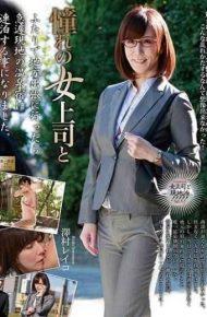 MOND-159 Female Boss I Adore And Reiko Sawamura