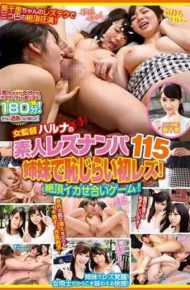 NPS-336 Female Coach Haruna's Amateur Lesnanpa 115 Sisters Ashamed For The First Time!cum Attracted Game!