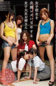 ANND-135 Female College Student Sister To Dji Roasting Eyes Public Lesbian School Girls