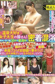 SABA-375 Female College Students Who Love Hot Springs!would You Like To Get In Close Contact With Her 35-year-old Virgin Without Herone Towel From Ladybody Observation Whole Body Water Drops And Scrubbing & Scrubbing & Furry Hips Dreams Blushing All The Time Writing Brush!