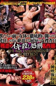 DBEB-095 Female Investigator Of Humiliation Who Caught Thoroughly In Front Of Beasts Cums While Going Crazy – Cruelty Killing Execution Masterpieces – THE Baby Entertainment GOLD BEST