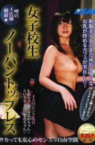XRW-414 Female School Student Nopan Topless