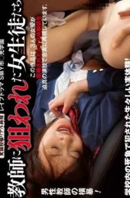 BKSP-341 Female Students Was Targeted To Teachers Optical Zoo Rape The Prefecture Y S Reproduce Real Drama Reality Post