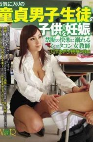 VANDR-022 Female Teacher Shota Drown In Forbidden Pleasure Pregnant Virgin Boys Favorite Children