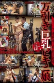 PTS-342 File While Shonan As Store Manager Provides Shoplifting Busty Bikini Daughter Fornication Record
