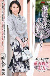 JRZD-800 First Photographed Wife Document Tomoka Yoshizaki
