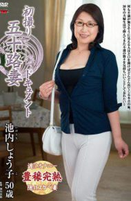JRZD-659 First Shooting Age Fifty Wife Document Shoko Ikeuchi