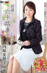 JRZD-705 First Shooting Musoji Wife Document Michiko Uchihara