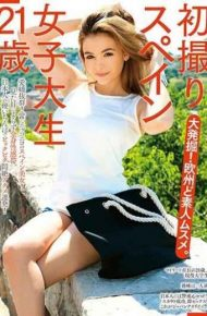 HUSR-152 First Shooting Spanish College Girl 21 Years Old Excavated!European Amateur Musume.