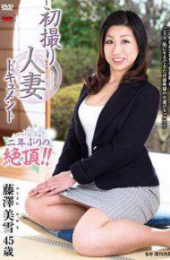 JRZD-551 First Shooting Wife Document Fujisawa Miyuki