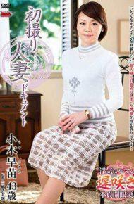 JRZD-710 First Shooting Wife Document Sanae Ogi