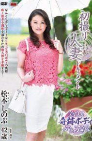 JRZD-681 First Shooting Wife Document Shinobu Matsumoto