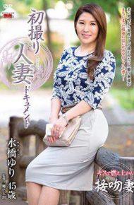 JRZD-697 First Shooting Wife Document Yuri Mizuhashi