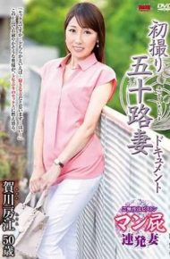 JRZD-844 First Shot 50 Wife's Document Document Kagawa Boso