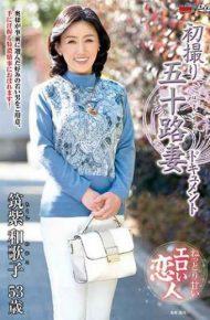 JRZD-811 First Shot 50th Wife Document Document Wakako Chikushi