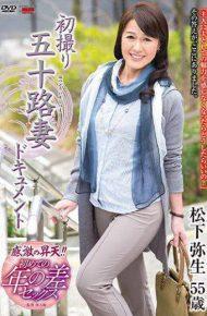 JRZD-808 First Shot 50th Wife Document Yayoi Matsushita