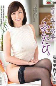 JURA-15 First Shot Fifty-two Wife Again. Oikawa Rikako