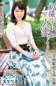 JRZD-738 First Shot Married Document Megumi Uihara