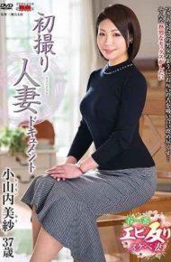 JRZD-869 First Shot Married Document Misa Koyamauchi